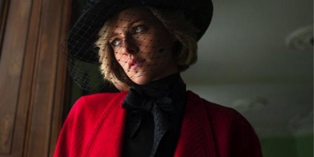 Кристен Стюарт в образе Дианы.