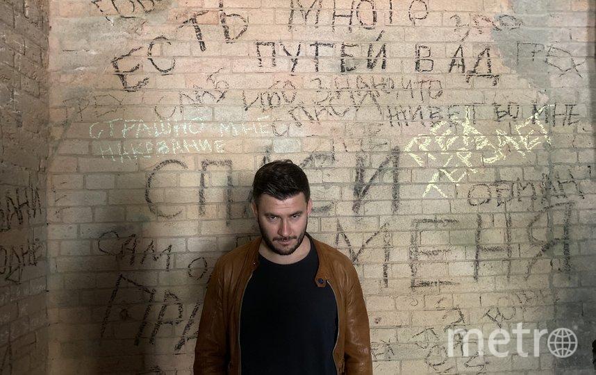 """Дмитрий Глуховский. Фото """"Metro"""""""