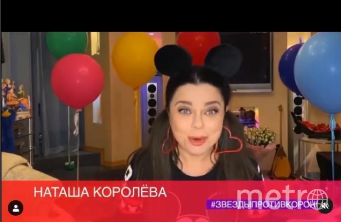 Королёва начала выступать на большой сцене в 16 лет, но и спустя 30 лет остаётся для всех Наташей. Фото  instagram/koroleva__star/