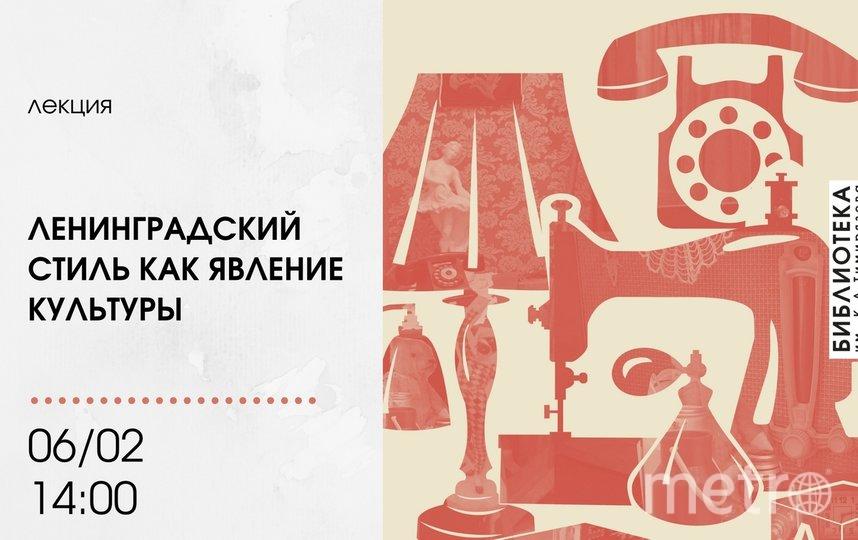 """В начале лекции каждый участник получит карточку для самостоятельной работы. Фото vk.com/timiriazevka, """"Metro"""""""