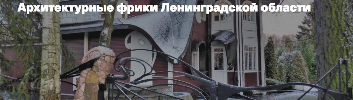 "Лекцию проведёт один из создателей канала Клизма романтизма. Фото line-lib.timepad.ru, ""Metro"""