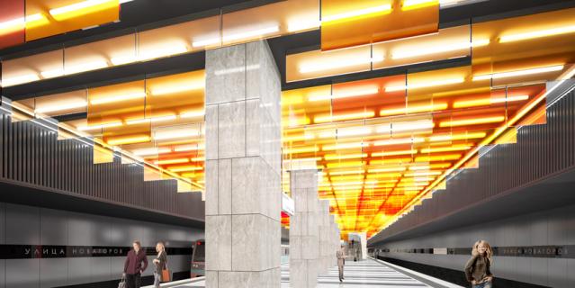 """Станция """"Новаторская"""" (рабочее название """"Улица Новаторов""""). Она обеспечит пересадку на будущую Коммунарскую линию."""