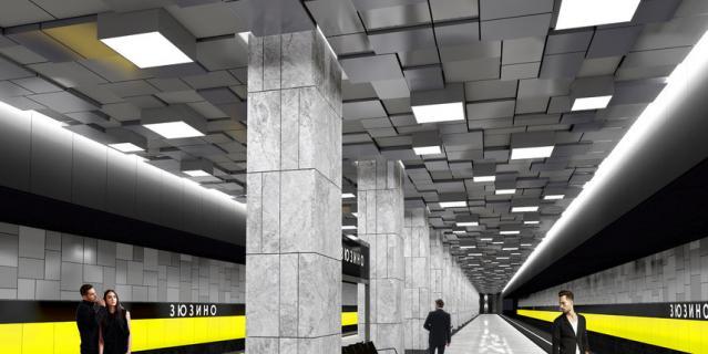 """Так будет выглядеть станция """"Зюзино""""."""