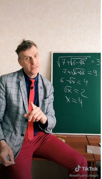 Петр Александрович. Фото Скриншот Youtube
