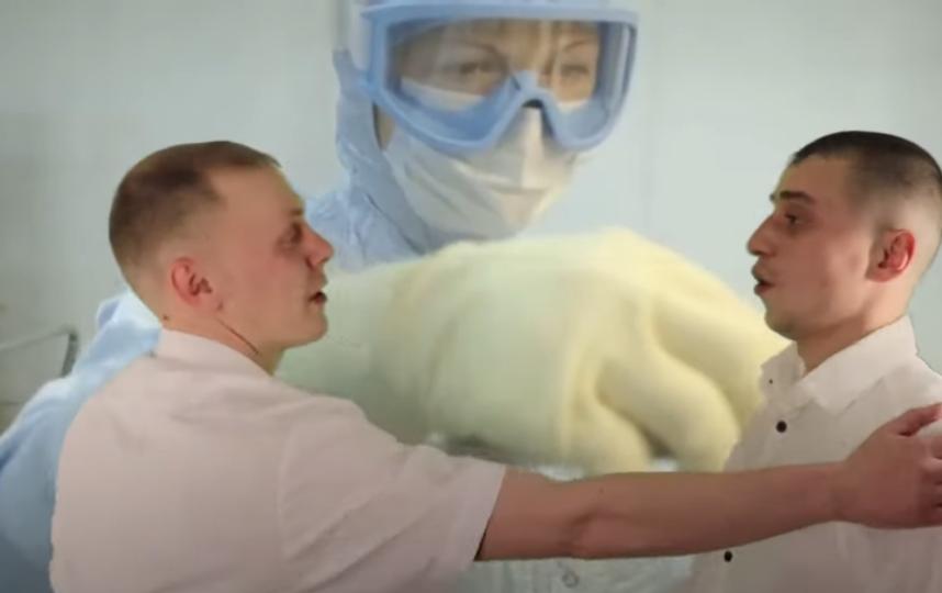 «Прививка – не ерунда». Фото https://www.youtube.com/watch?v=lXm5I0FS14Y