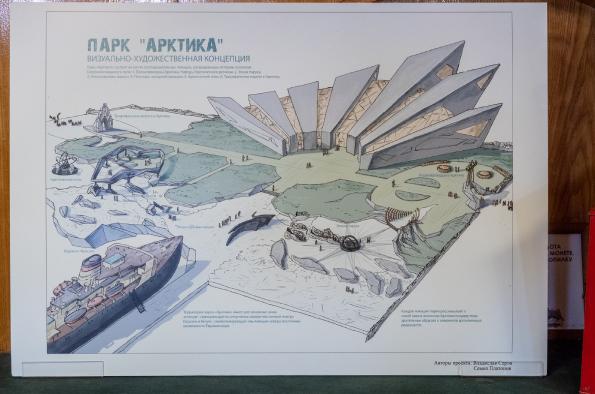 """Так может выглядеть парк """"Арктика"""": в центре – музейный комплекс, слева внизу – ледокол """"Красин"""". Между ними – тематический маршрут с шестью скульптурными группами. Делать их будут из современных материалов. Фото Святослав Акимов, """"Metro"""""""