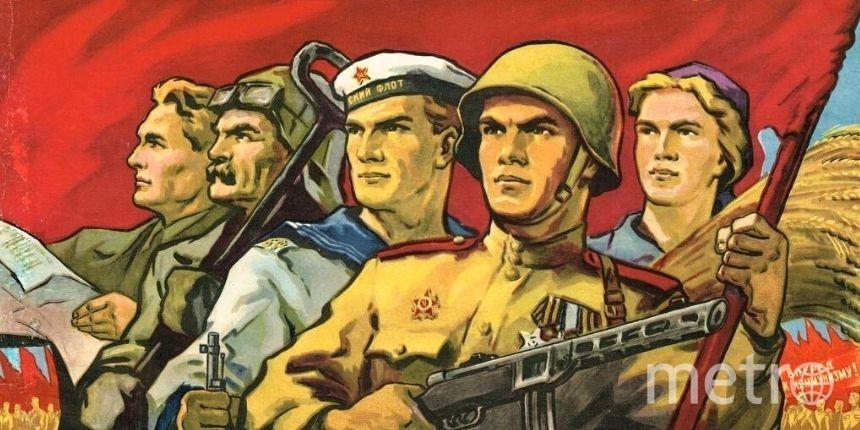 Советский плакат на военную тему.
