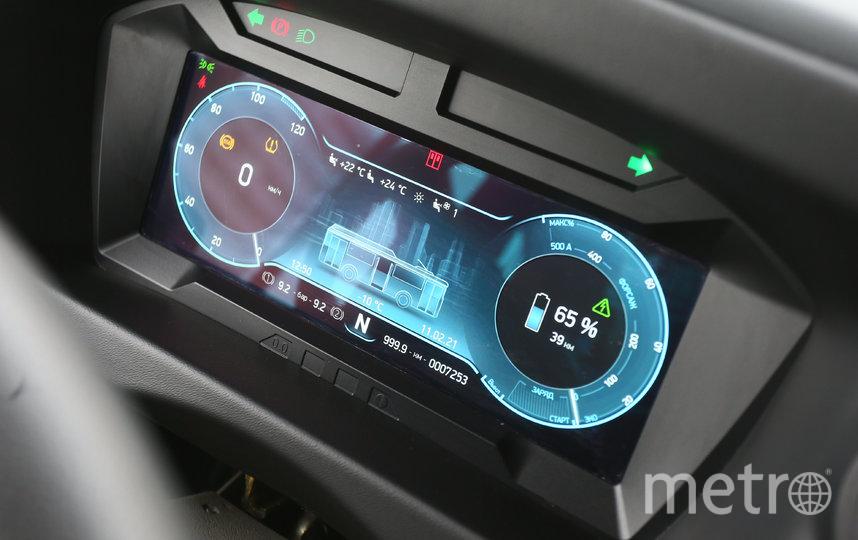Так выглядит монитор водителя во время процесса зарядки. Фото Василий Кузьмичёнок