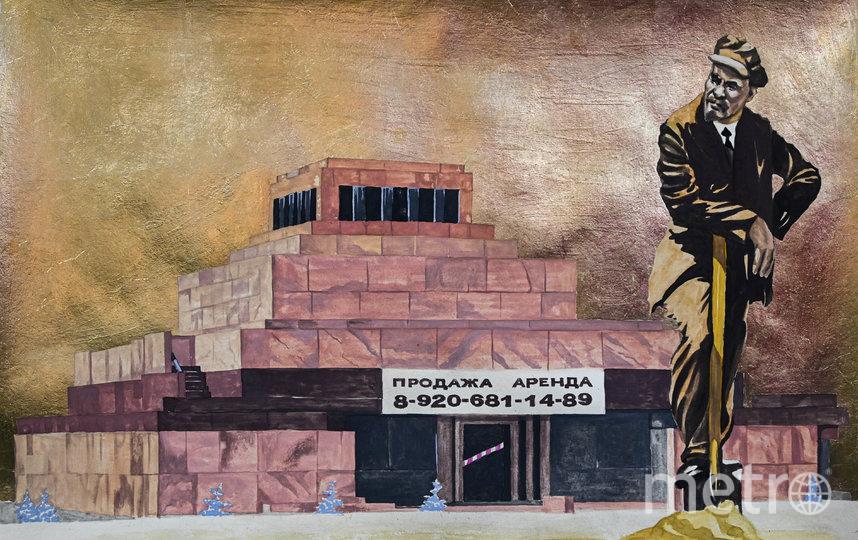 "Работа Алексея Азарова. Фото предоставил ЦСИ ""Винзавод"""