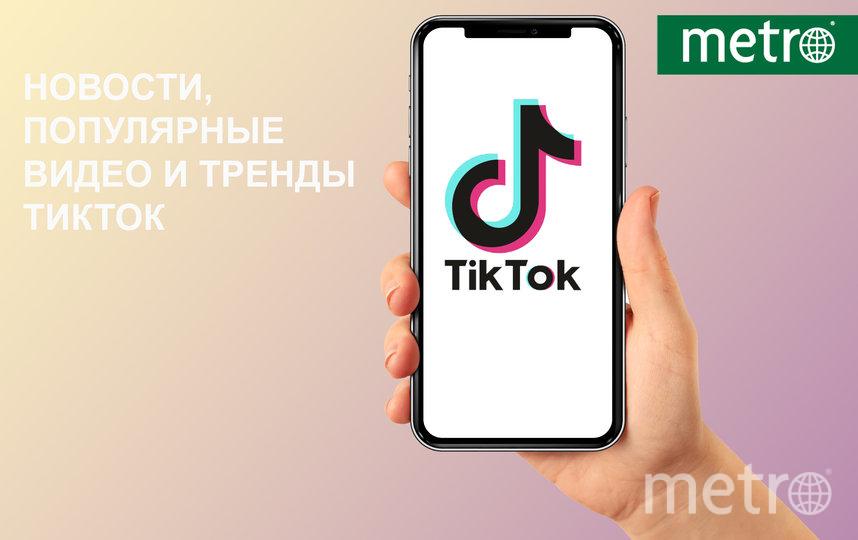 """Подборка Metro. Фото инфографика, """"Metro"""""""