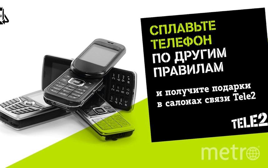 """Второй год Tele2 реализует операторский экопроект """"Переплавка"""", чтобы объяснить важность переработки мобильных телефонов. Фото предоставлено компанией Tele2"""