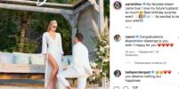 Пэрис Хилтон объявила о помолвке. Кто ее избранник