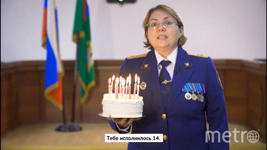 СК оригинально поздравил россиян с 14-летием. Фото Следственный комитет.