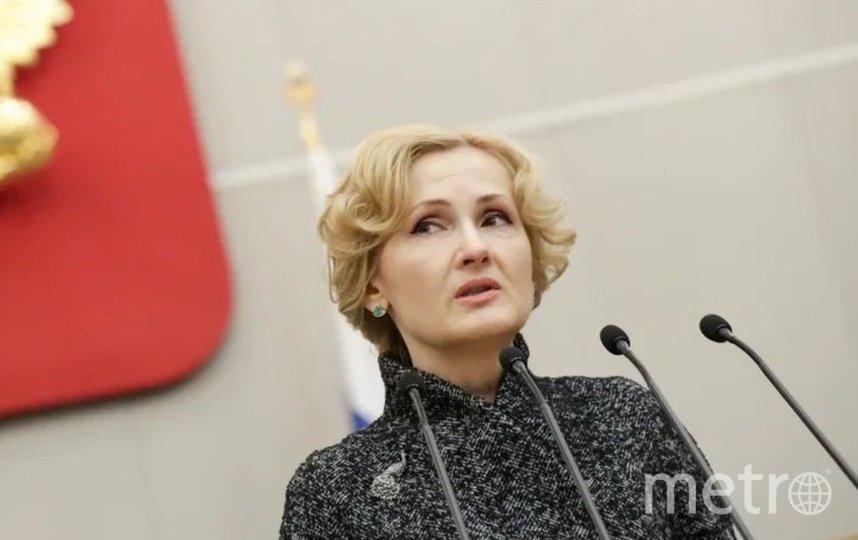 Ирина Яровая. Фото duma.gov.ru.