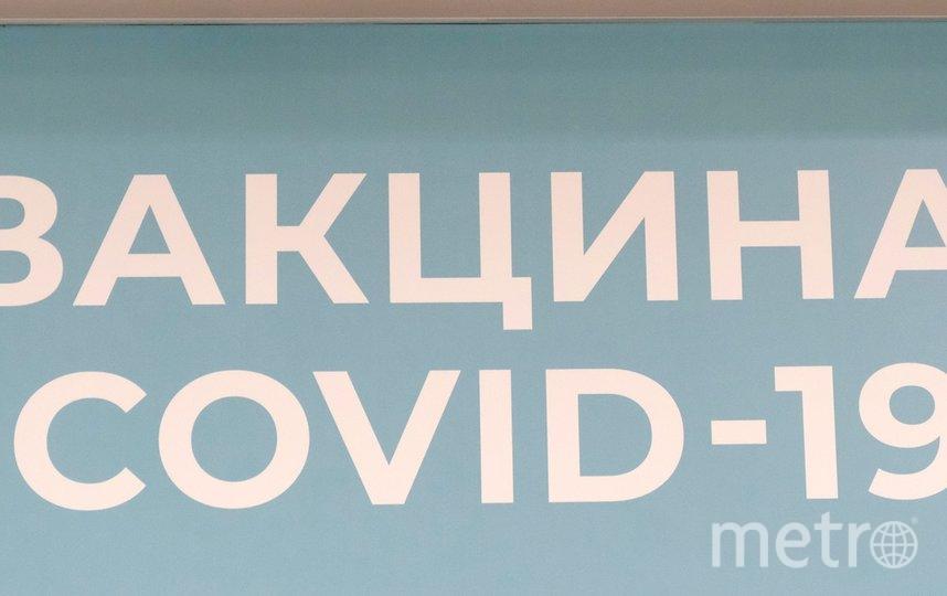 """Пункт вакцинации в ТК """"Невский центр"""". Фото Алена Бобрович, """"Metro"""""""