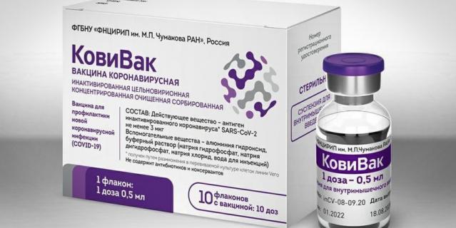Чем отличаются три зарегистрированные российские вакцины.