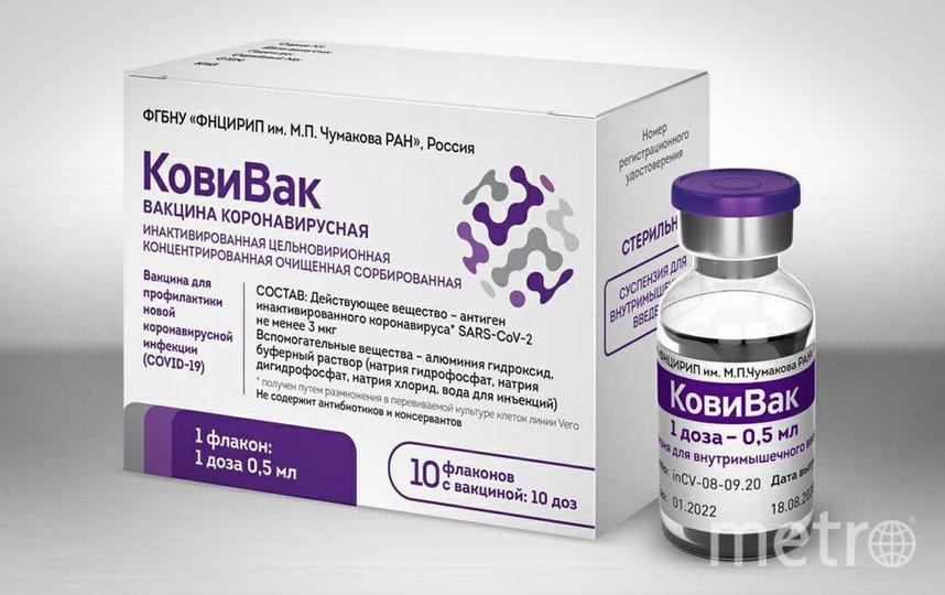 Чем отличаются три зарегистрированные российские вакцины. Фото chumakovs.ru.