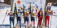 Российские лыжники завоевали бронзу: кто отличился на чемпионате мира в Германии