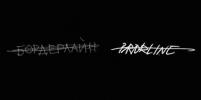Земфиру обвинили в плагиате: на что похожа обложка ее нового альбома