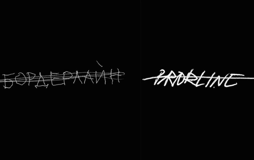 Слева - обложка нового альбома Земфиры, справа - обложка трека Лео Луганского.