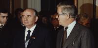 Горбачёва послали в США