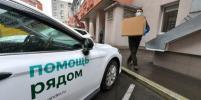 Депутат МГД Ольга Мельникова: Доставка лекарств пожилым москвичам остается востребованной