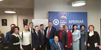 Вице-спикер Госдумы Петр Толстой: материнский капитал должен быть прогрессивным