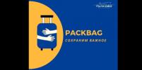 Руки в чемодане: петербургский аэропорт удивил логотипом