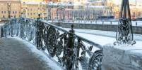 На подходе тёплый фронт: какой погоды ждать в Петербурге в субботу