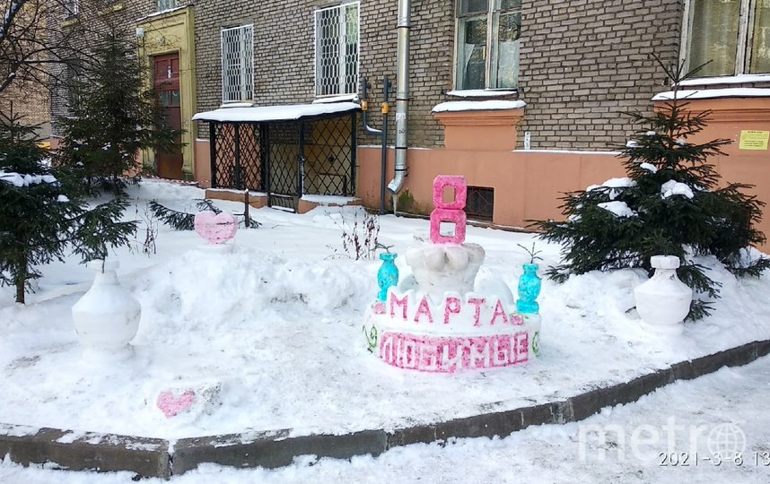 Владимир Кузьмин рассказал Metro, что на создание снежной открытки у него ушло два дня. Фото vk.com/kuzmin_vladimir.