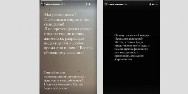 Публикации Аланы Мамаевой.