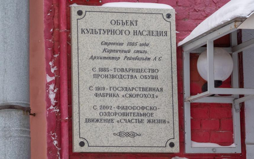 """Так """"Скороход"""" выглядит сейчас: он хорошо сохранился и имеет огромный запас прочности, несмотря на некоторую """"ободранность"""". Фото Святослав Акимов, """"Metro"""""""