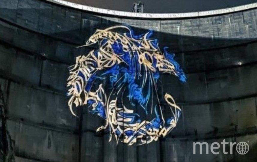 Покрас Лампас продал на криптоаукционе фотографию своей работы на Чиркейской ГЭС. Фото instagram.com/pokraslampas/.