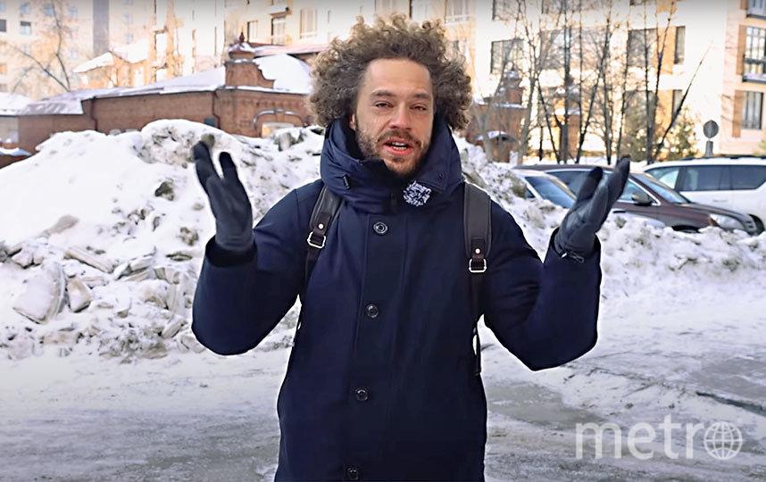 Обычная ситуация в Новосибирских дворах удивляет Илью. Фото СКРИНШОТ YOUTUBE/VARLAMOV
