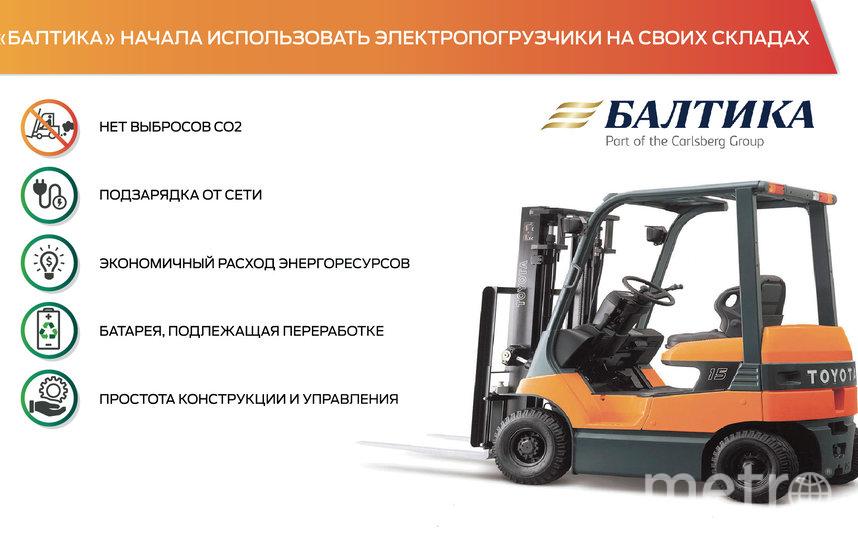На склад Балтики в Новосибирске прибыли первые электропогрузчики.