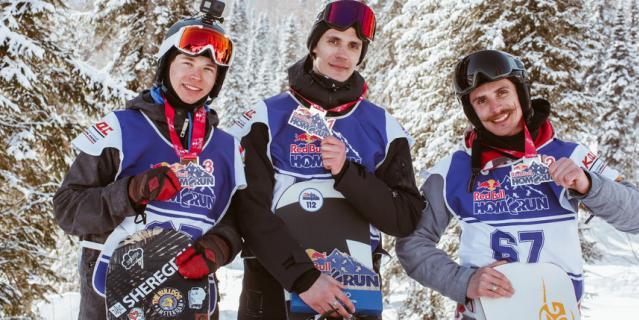 Лучший результат у сноубордистов показали братья Андрей и Степан Анисимовы из Таштагола, причём младший опередил старшего..