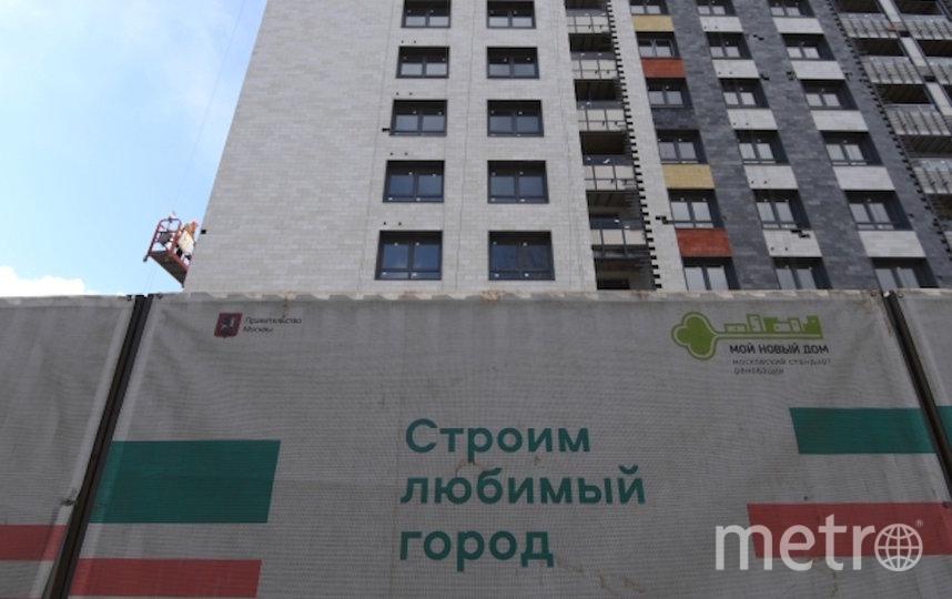 Реновация – актуальная тема. Фото РИА Новости