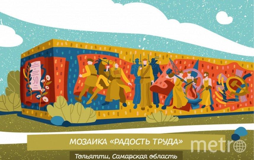 Появилась карта исчезающего архитектурного наследия регионов России. Фото periscope.ok.ru/#/.