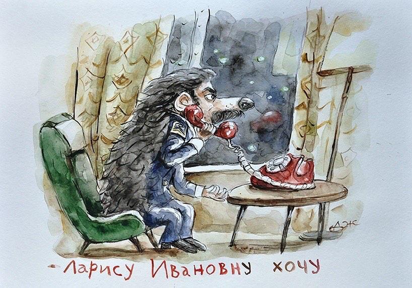"""""""Ларису Ивановну хочу"""", – требует лётчик. Фото рисунки Анжелы Джерих"""
