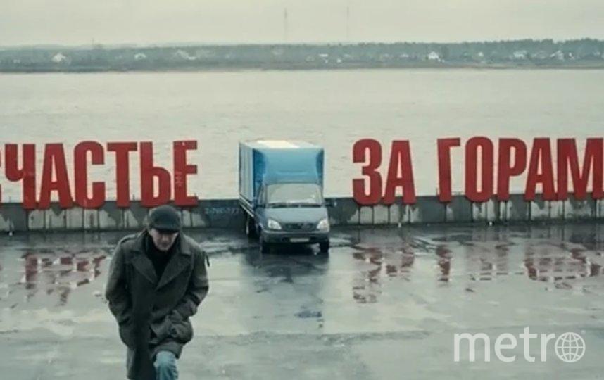 """В прошлом году Россия была на 73 месте. Фото Кадр из фильма """"Географ глобус пропил""""."""