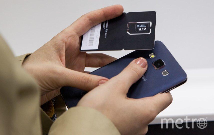 Оператор мобильной связи Tele2 первым на телеком-рынке предоставил клиентам возможность воспользоваться услугой MNP, находясь за пределами домашнего региона. Фото предоставлено компанией Tele2
