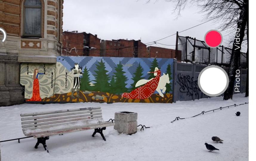 Теперь работу художника можно увидеть только через приложение. Фото Анастасия Владычкина