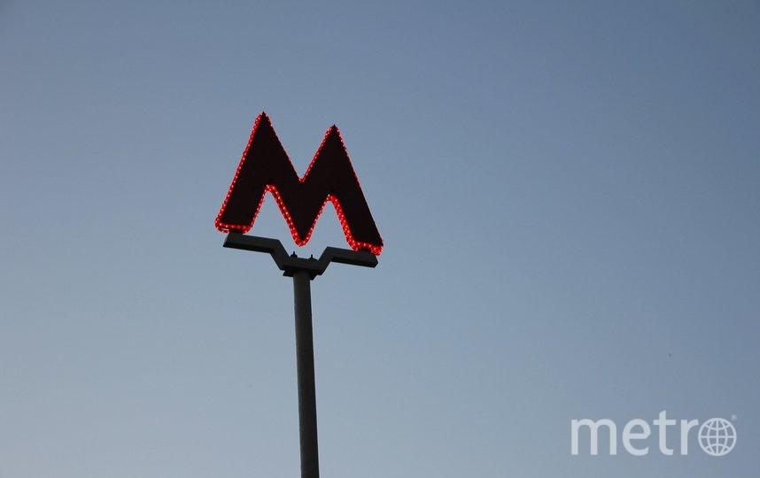 Москвичи выберут название для новой станции БКЛ. Фото pixabay.com