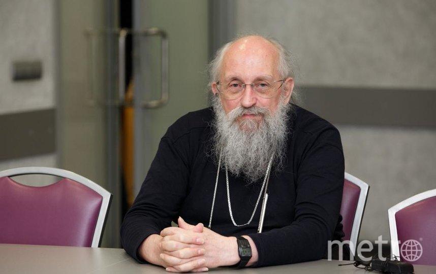 Анатолий Вассерман. Фото предоставлено пресс-службой