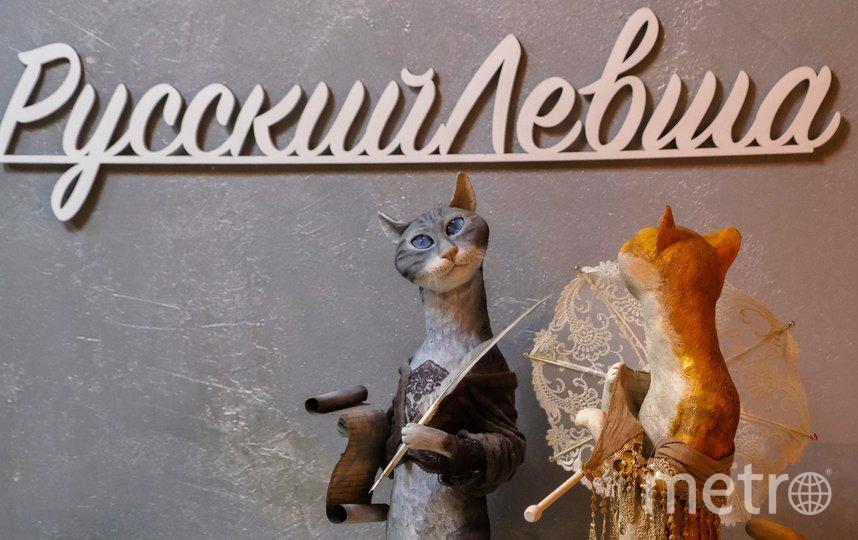 """Экспонаты выставили на аукцион. Фото Алена Бобрович., """"Metro"""""""