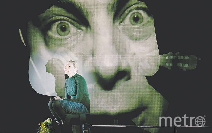 Визуальные эффекты погружают зрителя в особую атмосферу постановки. Фото Фрол Подлесный