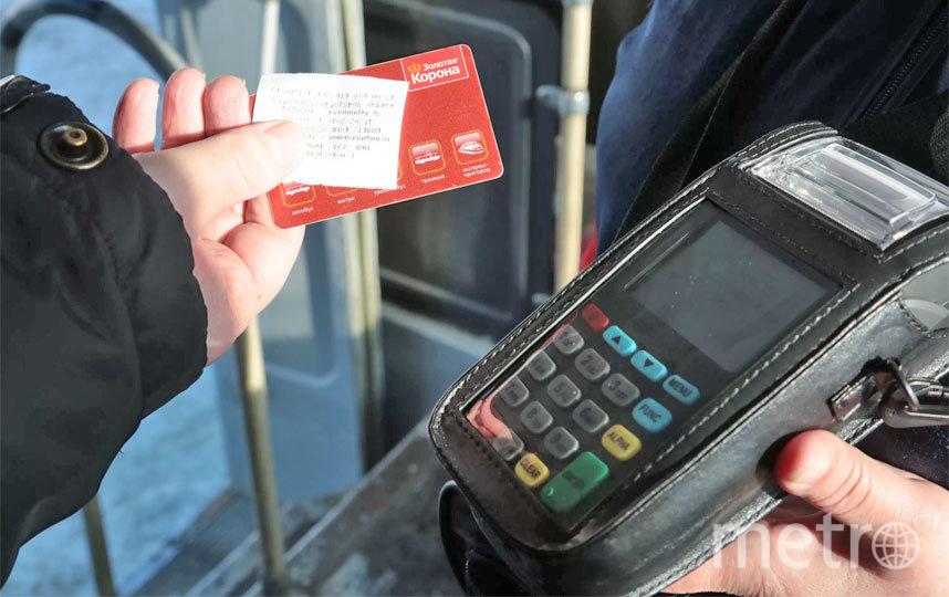 Новый тариф появится уже в апреле. Фото пресс-центр Мэрии Новосибирска