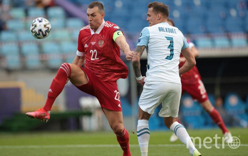 Сборная России обыграла команду из Словении в отборе на ЧМ-2022. Фото AFP