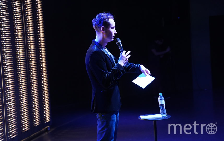 Виталий Щанников на сцене. Фото Предоставлено школой БЭНД