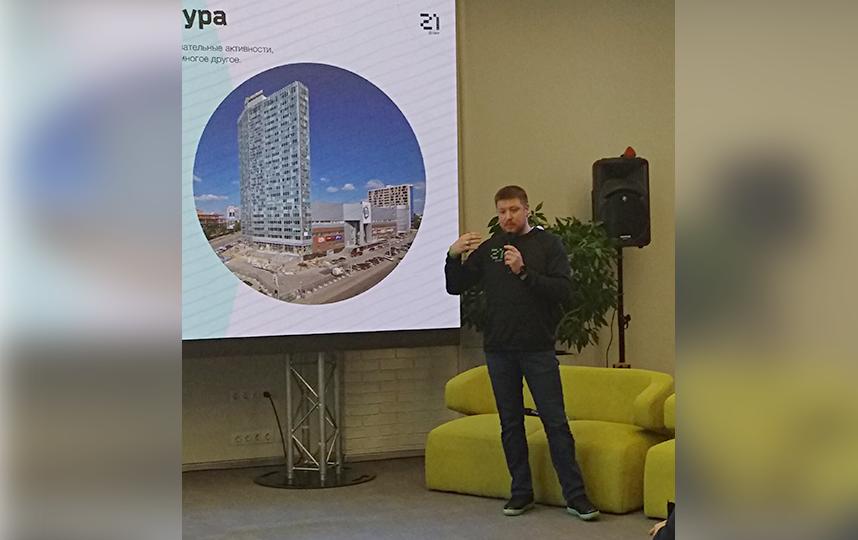 Директор новосибирского кампуса школы Иван Чубченко рассказал о том, как будет проходить отбор желающих учиться в «Школе 21». Фото Олеся Дамм